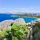 Italien Immobilien Sardinien